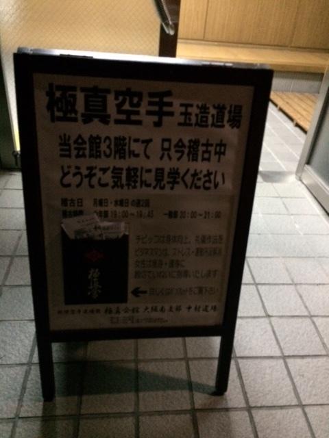 IMG_2741.JPG